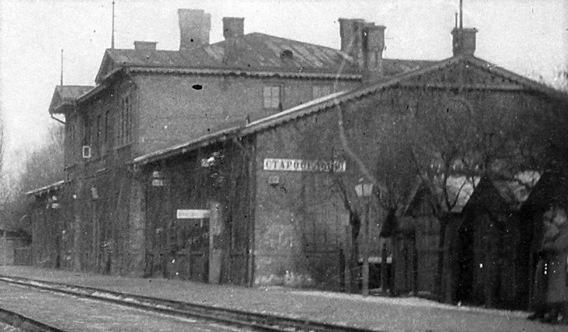 1932 r.  Z życia  miasta