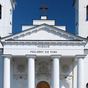 To już trzeci kościół w tym miejscu. Pierwszy pojawił się w 1525 roku!