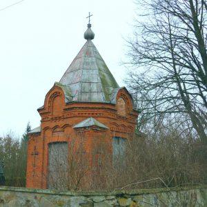 Kaplica Bazylewskich stała się zabytkiem. To nie jedyny powód, dla którego warto odwiedzić Dubiny.